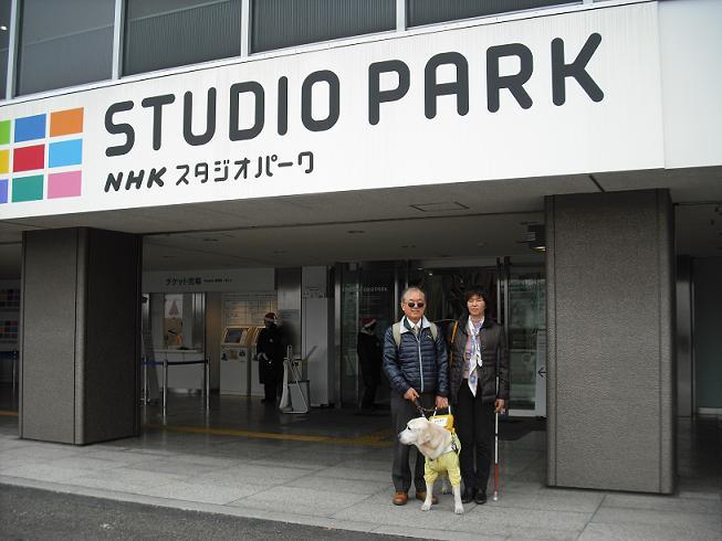 NHK前にて